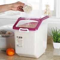 家用米桶装米桶储米箱10kg大米粮食储物箱米盒面粉桶米桶Q