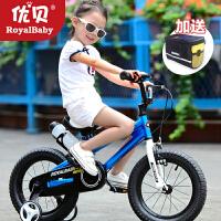 优贝儿童自行车90-125cm男女孩儿童单车好孩子宝宝童车14寸