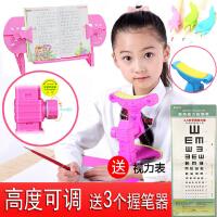 【领�涣⒓�30元】【买一送一】儿童坐姿矫正器小学生视力保护器 儿童写字架坐姿矫正仪纠正器 坐姿训练器学习文具用品