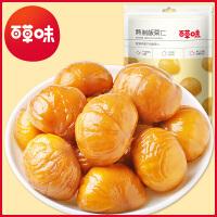 【百草味 -板栗仁60g】零食特产蜂蜜味甘栗仁 甜毛栗子仁 熟小板栗仁