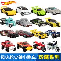 【随意发】风火轮小跑车 火辣仿真赛车车模男孩玩具C4982合金轨道小车