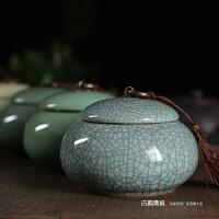 龙泉古韵青瓷茶罐紫砂汝窑普洱茶锡仿布密封茶叶罐陶瓷铜环茶叶罐