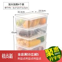 冰箱收纳箱3个装可沥水塑料透明食物盒水果保鲜盒带盖储物盒 加高-