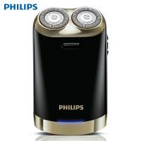 飞利浦(Philips) USB充电式电动剃须刀HS199 浮动刀头胡须刀 自动研磨 礼盒装