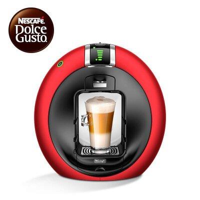 德龙(DeLonghi)EDG606.RM咖啡机 (中国红) 全新正品 全国联保