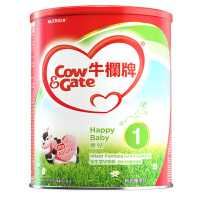 【澳门直购】港版牛栏Cow&Gate乐儿初生婴儿奶粉900g