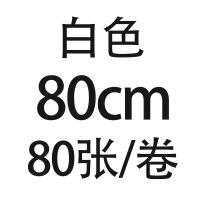 【家装节 夏季狂欢】加厚一次性桌布透明长方形酒店餐桌台布家用塑料薄膜圆桌餐厅 白色 0.8X0.8米(80张)