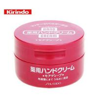 日本 资生堂/Shiseido 美润护手霜药用渗透滋养型 100g