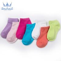 【3件3折:41元】水孩儿souhait品牌童装男童女童袜子彩色心情7色短袜AWAQL551AWAQL452