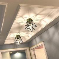 北欧星星吸顶灯走廊过道玄关入户阳台客厅灯现代欧式个性创意灯具