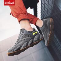 【满100减50/满200减100】Coolmuch男跑鞋2019新款轻便缓震透气校园男生运动休闲跑鞋YG061