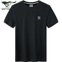 七匹狼t恤男圆领短袖休闲纯色上衣2020夏季新款男士体恤纯棉男装