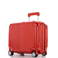 小型18寸登机箱男女铝框拉杆箱子迷你16寸密码旅行箱商务行李皮箱抖音行李箱