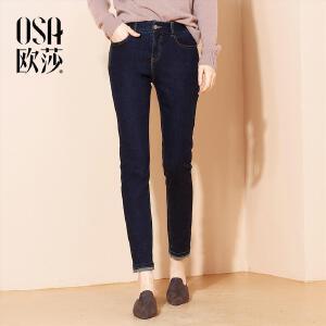 OSA欧莎2017秋装新款 蝴蝶绣花 修身 弹力 牛仔裤S117C53021