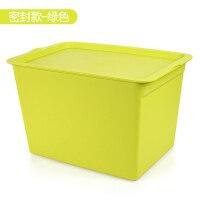 塑料收纳箱有盖整理箱桌面储物箱车载玩具杂物内衣物化妆品收纳盒