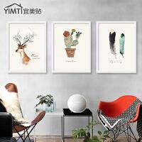 宜美贴 水彩麋鹿植物装饰画 客厅卧室儿童房背景墙装饰