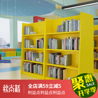 图书馆书架彩色书柜多能功展示架学校幼儿园培训班双面书架