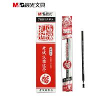 晨光孔庙祈福中性笔芯AGR670A4考试水笔黑色笔芯7001子弹头0.5