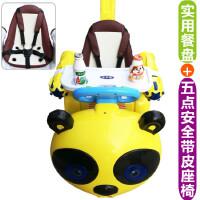 儿童电动车摇摆童车可坐人电动汽车四轮室内车带遥控婴幼儿玩具车