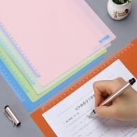 绍泽文化 A4学生环保软垫板