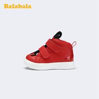 巴拉巴拉官方童鞋儿童板鞋男童时尚小童宝宝休闲鞋男2020新款春秋