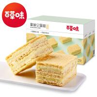 【百草味-拿破仑蛋糕750g】营养早餐食品整箱面包糕点心美食零食