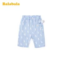巴拉巴拉女童裤子2020新款宝宝休闲裤外出洋气中裤薄款卡通纯棉女