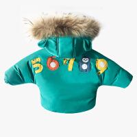 宝宝棉衣女1-6岁装加厚外套公主小童加绒连帽羽绒棉袄保暖 1码 身高约80cm