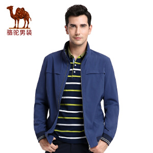 骆驼男装 秋季新款时尚纯色收口袖立领商务休闲夹克衫男外套