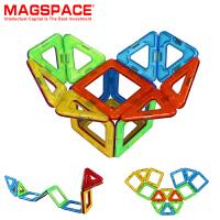 琛达magspace磁力片积木建构片14片磁力建构片磁性积木益智玩具加车轮3岁以上