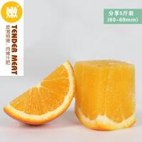 【章贡馆】江西赣南脐橙 甜橙手剥橙5斤装小果(60-69mm)新鲜橙子水果包邮