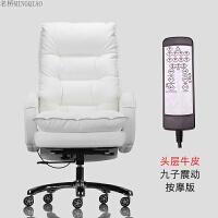 老板椅电脑椅子欧式办公家用大班可躺沙发现代主播简约 珍珠白-头层牛皮 按摩-7天定制 铝合金脚
