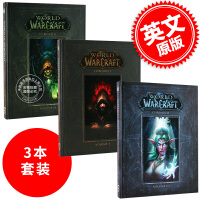 现货 英文原版 魔兽世界编年史1-3卷 三本套装 World of Warcraft Chronicle 精装大开 进