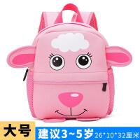 宝宝书包幼儿园背包男童女童小孩男女孩1-3-4-6岁年级小学生儿童
