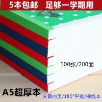【5本包邮】芥末派文具批发本子铺32K-200型超厚笔记本 通用作业本 32K 500张