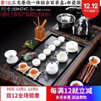 乌金石石头茶盘茶台家用整套茶具套装茶盘套装全自动一体带电磁炉