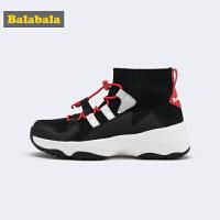 巴拉巴拉童鞋男童运动鞋儿童鞋子2019新款春秋小童鞋一脚蹬大童鞋