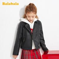 【3件4折价:159.2】巴拉巴拉女大童外套儿童机车皮衣2020新款春装童装中大童洋气时尚
