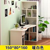 家用简约转角台式电脑桌书桌书柜书架组合桌卧室办公桌