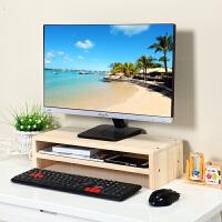 液晶电脑显示器增高架桌面收纳实木置物架多层台式底座松木托架子