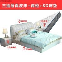 皮床现代简约双人床1.8米榻榻米床婚床欧式床小户型储物床主 三抽款+2柜+8D环保床垫