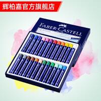 德国辉柏嘉油画棒蓝盒工作室软蜡笔专业绘画油画棒画家级涂鸦画笔