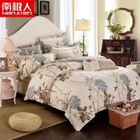 南极人纯棉四件套全棉床品套件床单被套1.8m床上用品1.5米4件套