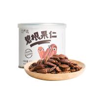 【网易严选 食品盛宴】碧根果仁 128克