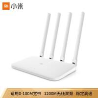 小米路由器4A 无线wifi双频AC1200家用智能高速路由器 3A升级版