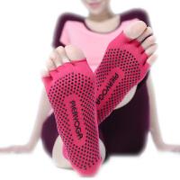 [当当自营]皮尔瑜伽 pieryoga防滑漏指五指瑜伽袜单装 桃红色