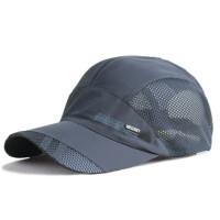 夏天鸭舌帽户外遮阳帽防晒太阳帽棒球帽速干透气运动帽