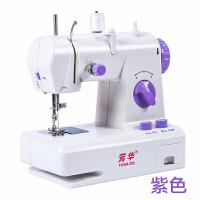 缝纫机电动迷你缝纫机家用台式吃厚多功能缝纫机 紫罗兰 紫色