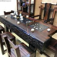 老船木茶几茶桌椅组合中式实木家具功夫茶桌泡茶台仿古茶道茶艺桌 整装