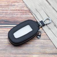汽车钥匙包带透窗钥匙扣包男女遥控车锁匙扣套腰挂韩